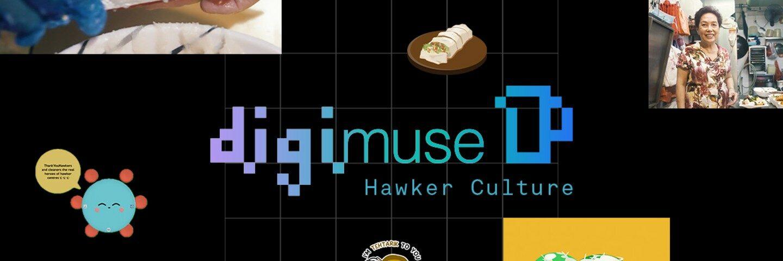 DigiMuse Presents: Virtual Showcase