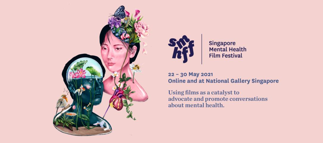 Singapore Mental Health Film Festival