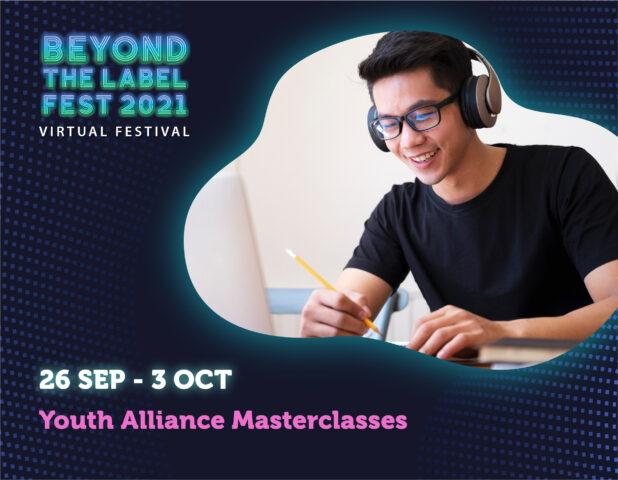 Youth Alliance Masterclasses