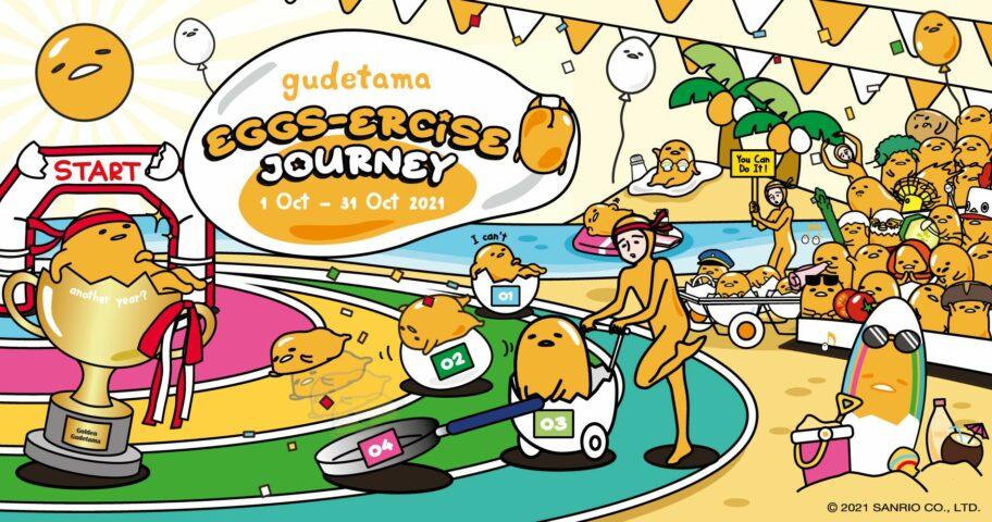 Gudetama Eggs-ercise Journey