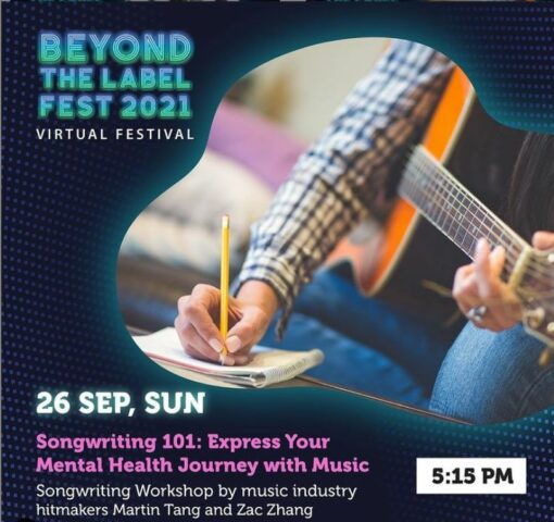 Songwriting 101: Express Your Mental Health Journey with Music