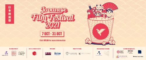 banner-for-japanese-filom-festival-2021
