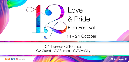 banner-for-the-love-and-pride-film-festival-2021