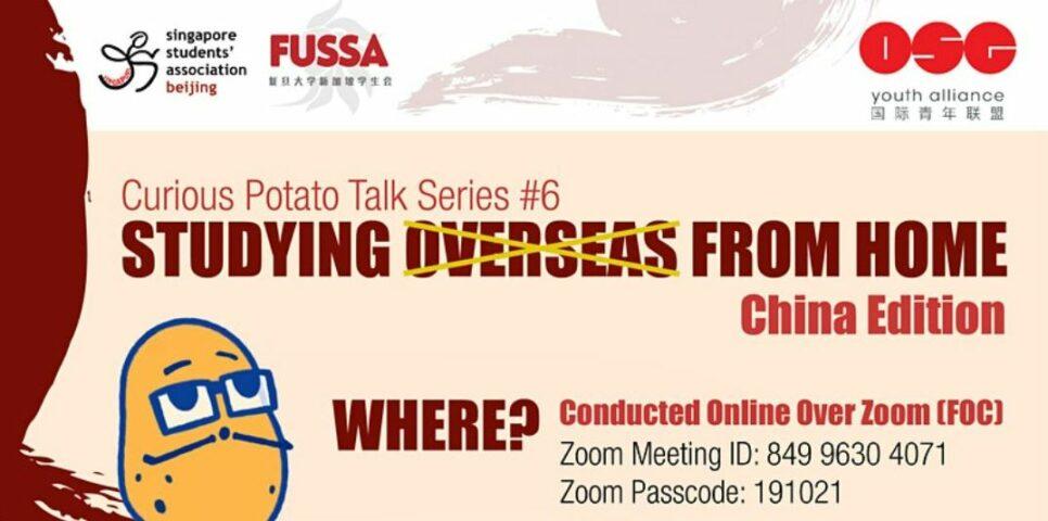 Curious Potato Talk Series #6